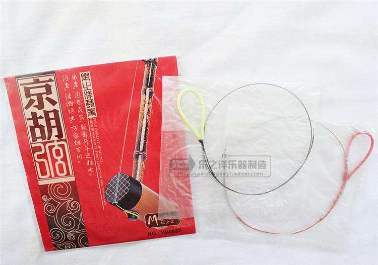 普京胡弦  YM0822