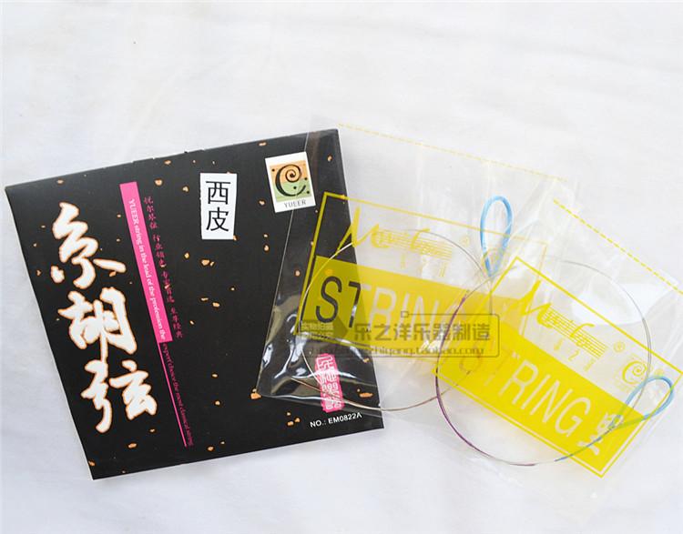 悦尔牌 精品京胡西皮弦   EM0822A
