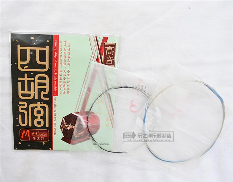 高音四胡弦  YM0894