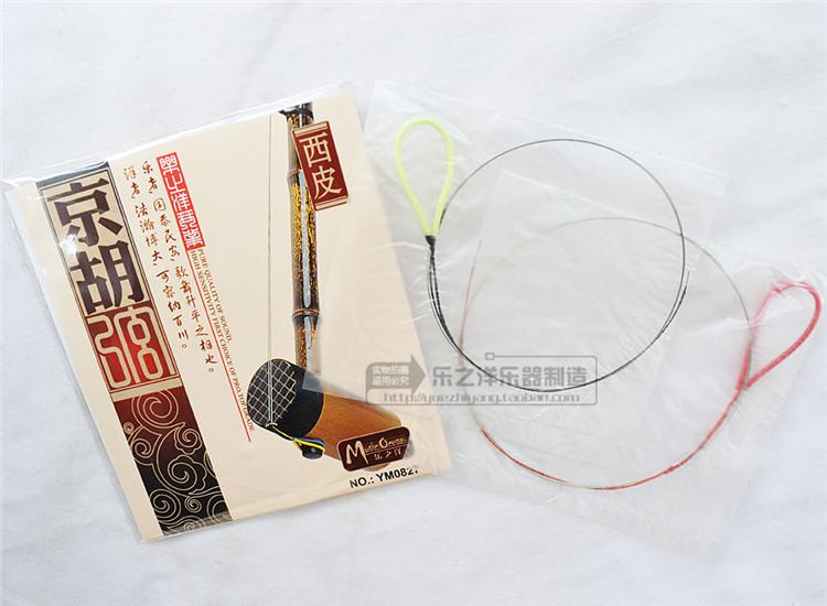 京胡西皮弦   YM0827