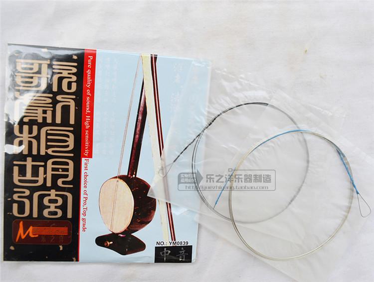 歌剧中音板胡弦  YM0839