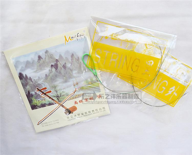 高级京胡弦   YM0823