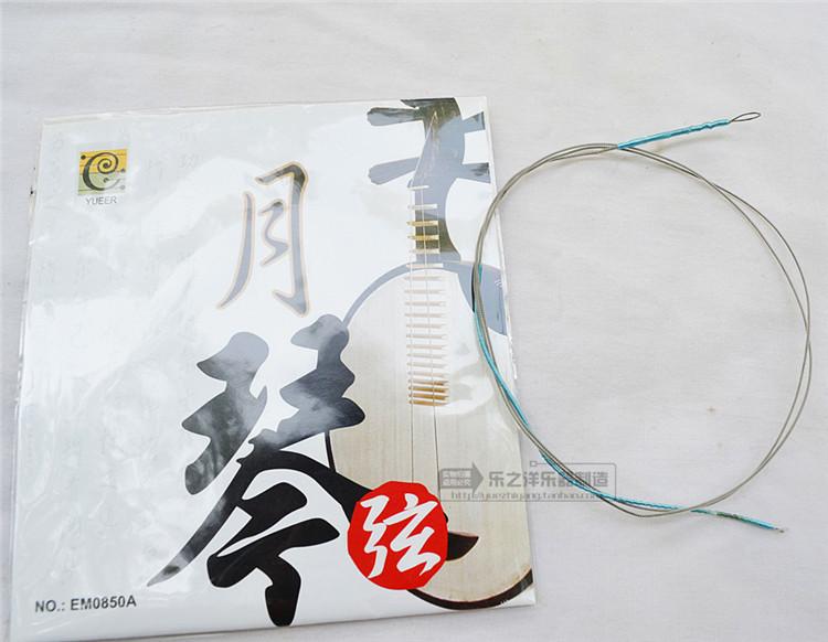 专业京剧月琴弦 1弦 EM0850A