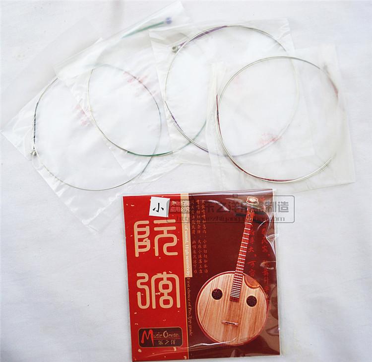 小阮弦  YM0868