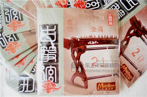 二十一路高级古筝金属弦 YM0872