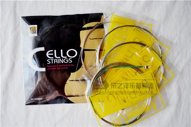 高级大提琴弦 EX0808A