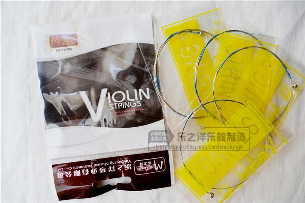 高级小提琴弦 YX0802