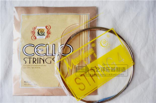 精品大提琴弦 EX0809A