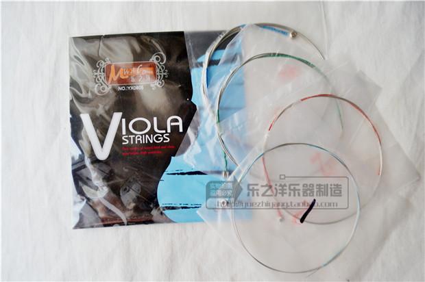 中提琴弦 YX0805