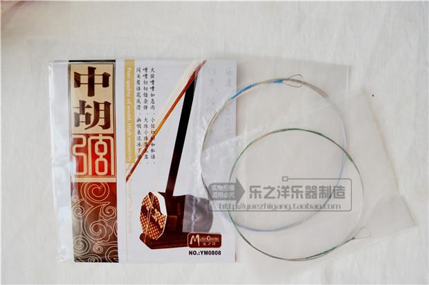 中胡弦 YM0808